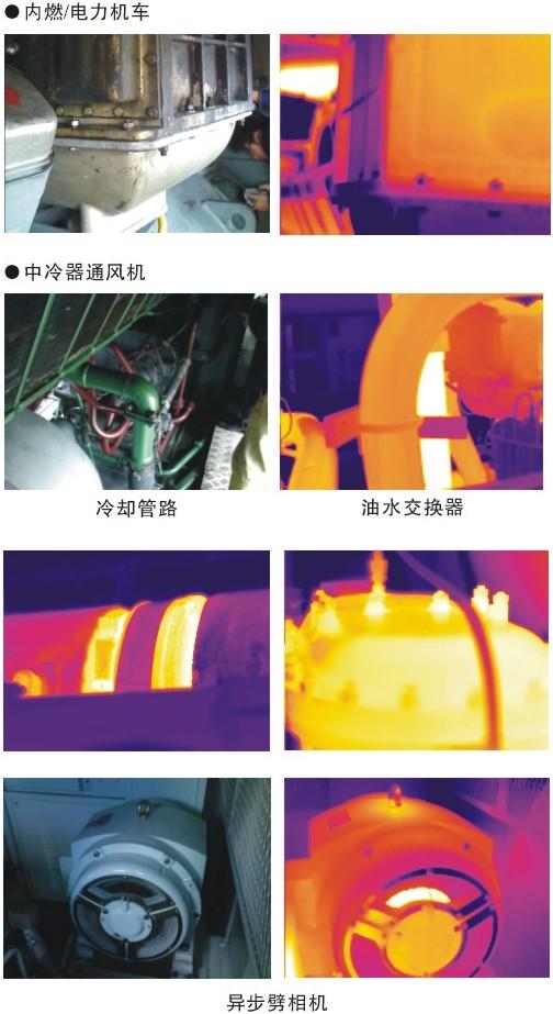 http://www.pmsys.cn/UploadFiles/FCK/2013-05/20130522R2648TR828.bmp