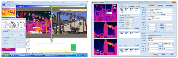 Online infrared spectrum management and control software