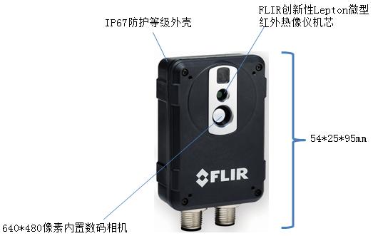 flir AX8红外热像仪细节图